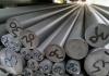 Barre tonde in PVC estruse
